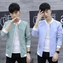 外套潮 18薄款 17大童男装 13青少年14初中学生15岁男孩防晒服16夏装