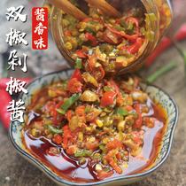 420g台湾调味品调料东泉辣椒酱拌饭酱类调味酱瓶包邮3