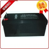 Champion battery NP200-12 lead-acid maintenance-free 12V200AH factory spot Authentic hot sale