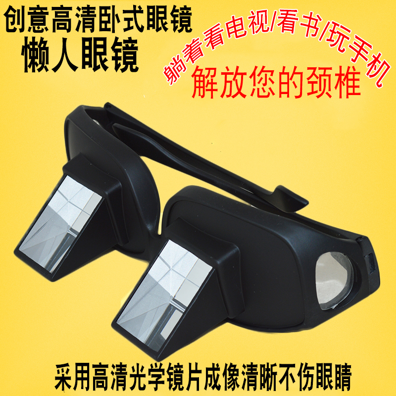 Очки виртуальной реальности / 3D очки Артикул 597337991933