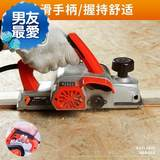 Polishing machine planing k wood piece polishing c woodworking power tools woodworking plane electric wood planing woodworking plane home