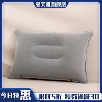 Outdoor travel square inflatable pillow thickening aircraft portable air cushion air sleeping pillow lunch break pillow cushion lumbar pillow