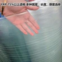 卷透明板材阳光板平板屋顶加厚翻新亮瓦防水保温单层pvc半透明frp图片