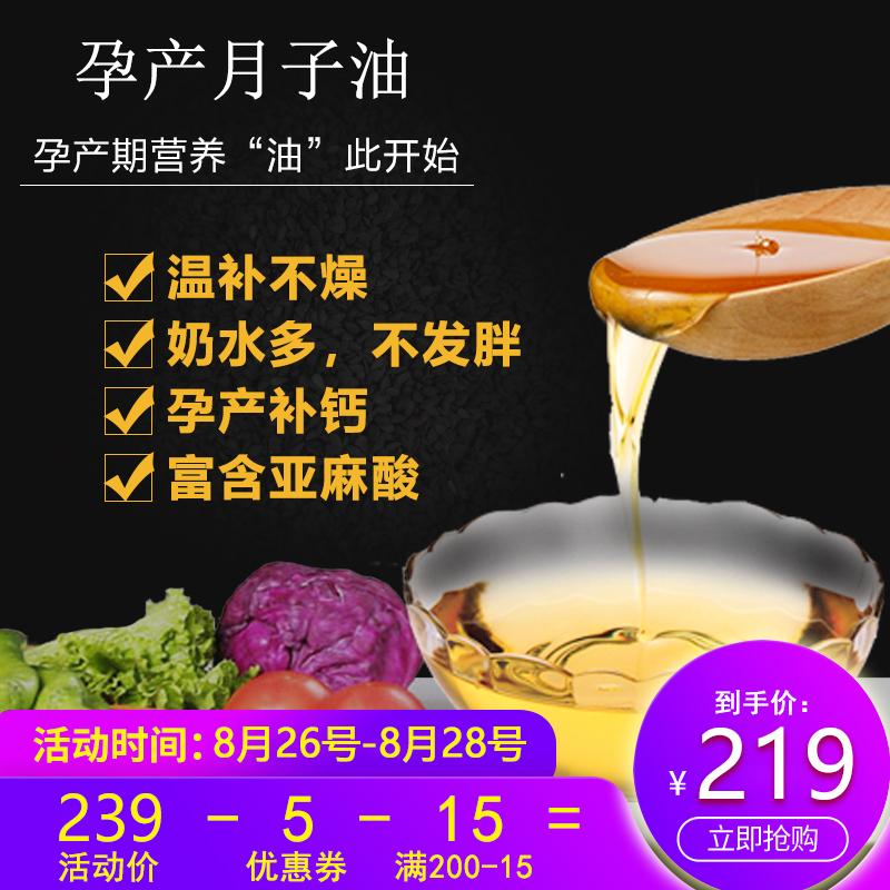 Продукты для беременных Артикул 600229959610