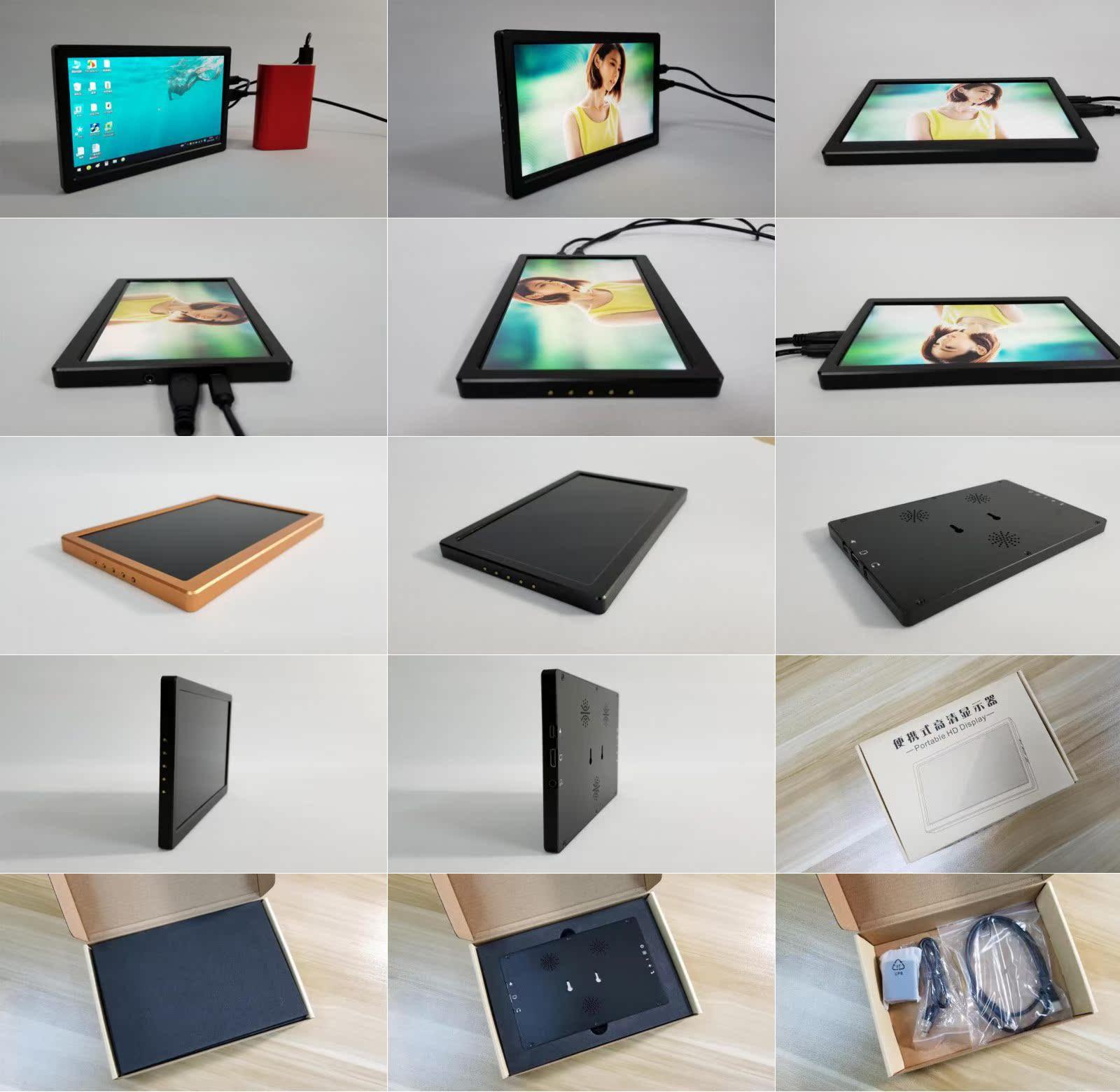 享耀7寸5V供电便携显示器 树莓派/各类开发板显示器 无人机监视器