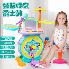 创育爵士鼓琴宝宝早教兴趣架子鼓乐器儿童弹奏敲打声光音乐玩具鼓
