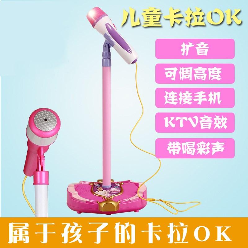 多功能幼儿园点唱机架初学套装小话筒男孩新生儿童话筒落地式安全