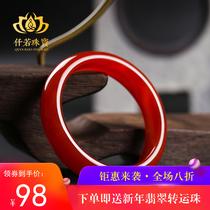 64No送礼佳品悄色玉髓原色无优化秀细款天然巴西玛瑙手镯