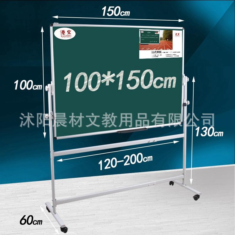 支架式黑板白板移动黑板办公会议大白板磁性双面100*150