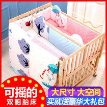 旗舰店好孩子双胞胎婴儿床实木无漆大尺寸多功能摇篮床加宽双人宝