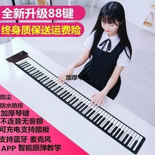 初学者家用电钢琴可折叠随身成人便携式手卷钢琴手卷琴88键学生