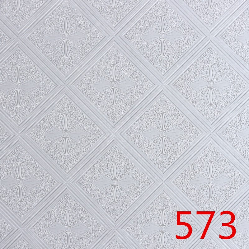Водостойкий гипсокартон Артикул 588186314797