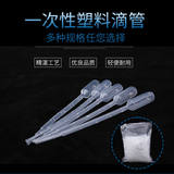 L 2 ml disposable plastic laboratory office supplies medical dropper graduated pipette bus 100