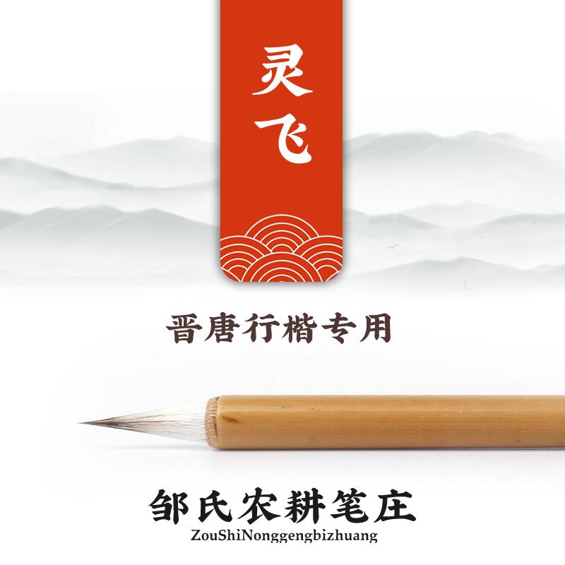 Китайская каллиграфия Артикул 596851614814