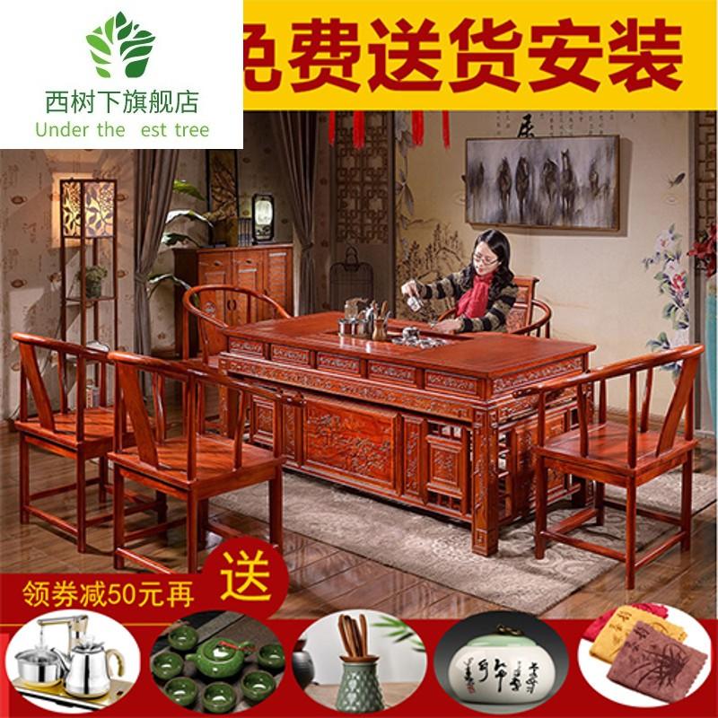 实木仿古茶桌椅组合1.8米中式办公泡茶桌茶台实木功夫茶几茶桌椅