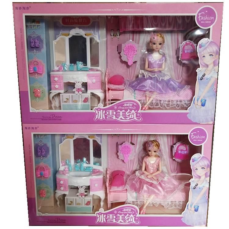 雅斯妮娃娃冰雪美绮跳舞娃娃雅斯妮温馨双人床双层床娃娃玩具