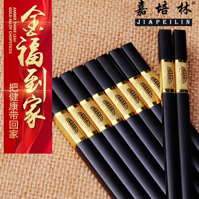 高档筷子正宗合金筷子家用防滑套装酒店餐具火锅耐高温中国红筷子