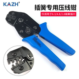 6.3/4.8/2.8 Plug-in spring insert cold-pressed terminal block special crimping tool ratchet clamp clamp SN-48B