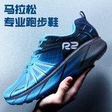R2CLOUDS Cloud Running New Shock Absorbing Shoes for Men and Women