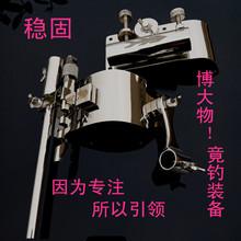 三菱达瓦钓箱配件 不锈钢加厚360度旋转炮台 直角圆角钓箱三件套