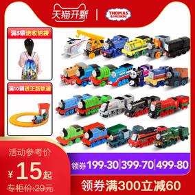 托马斯合金小火车中型挂钩合金款式BHX25儿童玩具火车头手动推行