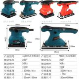 Holding hand self-suction dust-free grinder sand putty sand paper mobile phone grinder dust-sand wall polishing greasy