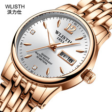 WLISTH/Wallis Watch Steel Belt Double Calendar Quartz Watch Nightlight Waterproof Fashion Leisure Small Fresh Watch