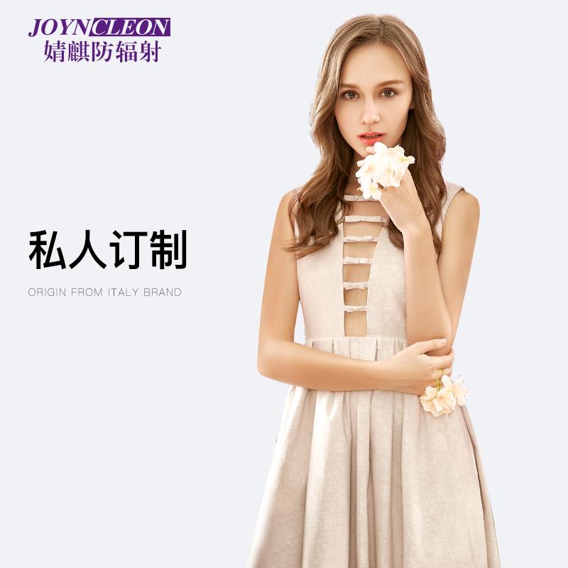婧麒防辐射服孕妇装正品孕妇防辐射衣服银纤维上衣围裙连衣裙四季