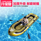 Kayak thick wear-resistant inflatable boat kayak fast travel assault boat air cushion rescue fishing boat 2/3/45 rubber boat