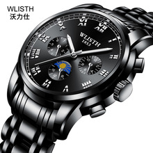 New Type of Steel Band Waterproof Watches for Business Men's Fashion Night Glow Watch Quartz Watch