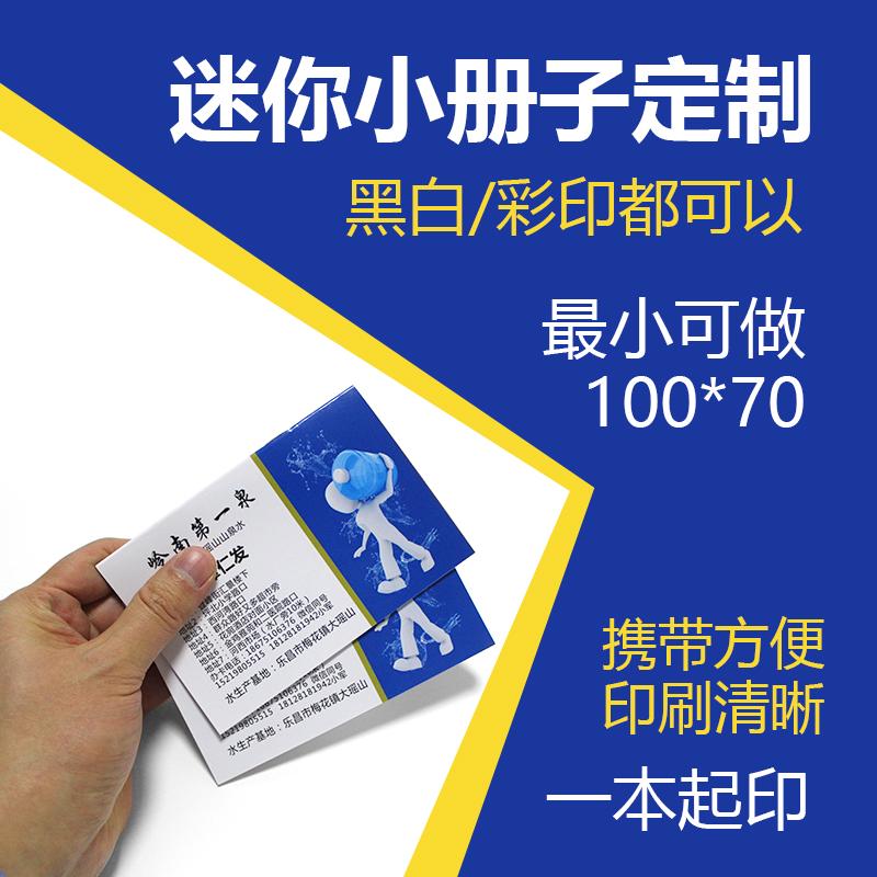 Услуги печати рекламной продукции / Копировальные услуги Артикул 587022215821