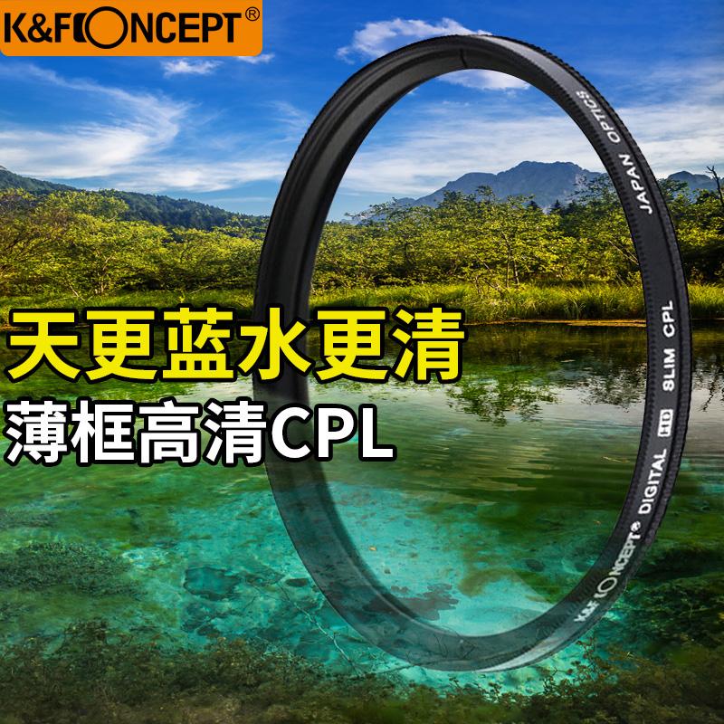 K&FCONCEPT40.5mm佳能尼康微单相机