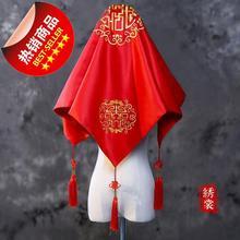 O结婚用品红色头帕巾 红盖头新娘中式刺绣 婚庆头纱婚礼喜帕凤盖