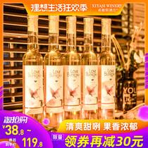 西班牙进口半甜型白葡萄酒整箱六支装原瓶原装低度甜酒卡里斯干白