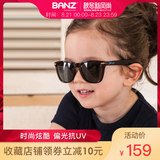 Australia babyBANZ boys and girls personality fashion polarized glasses baby anti-UV cool sunglasses