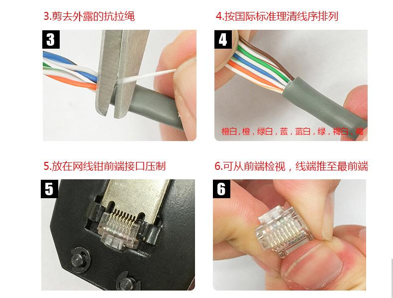 精明鼠NF1001网线水晶头电脑超5五类网络连接头屏蔽8芯 100个