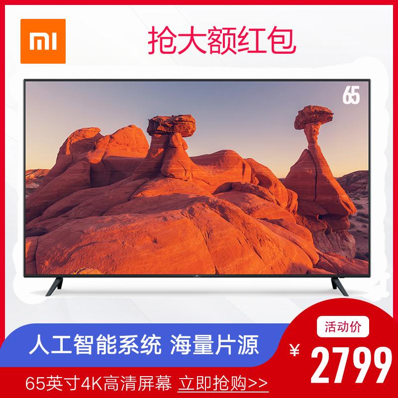 Xiaomi 小米 小米电视4X 65英寸 4k超清wifi智能网络平板电视机70