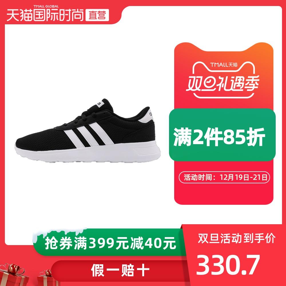【直营】Adidas NEO跑步鞋男鞋 LITE RACER网面透气运动鞋BB9774
