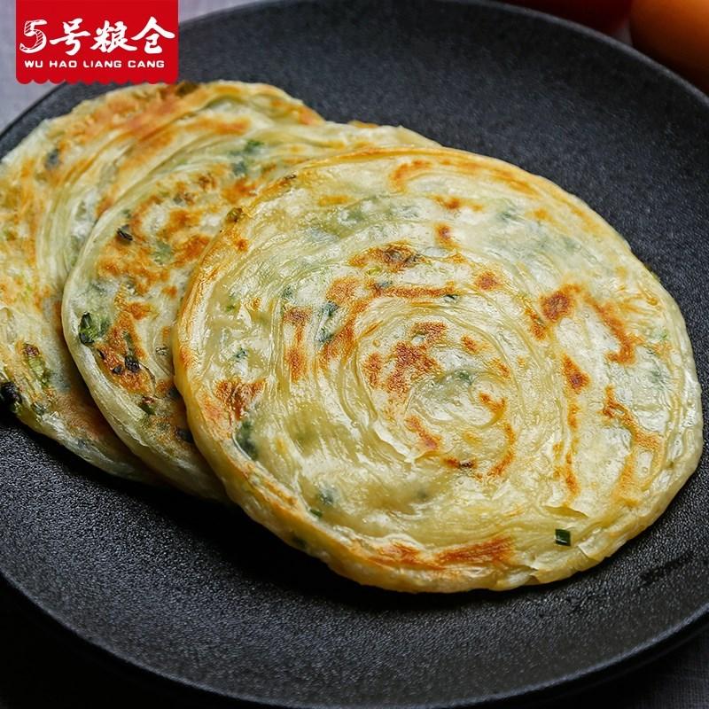 正宗老上海风味葱油饼家庭装90克20片葱香手抓饼面饼早餐煎饼。.