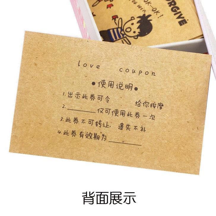 抖音卡券diy情侣卡卷 手绘 手写卡片纸创意礼物可爱爱情兑换券