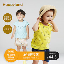 Happyland Korean Children's Suit for Boys and Girls
