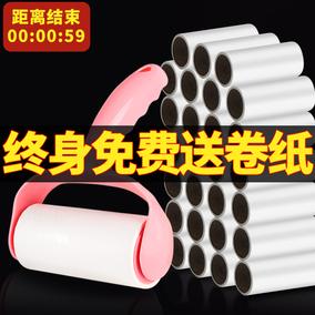 粘毛器滚筒可撕式刷衣服毡猫毛清理地板家用去除尘黏毛纸沾毛神器
