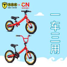 12岁宝宝滑步车滑行车童车 兔哥哥儿童平衡车自行车二合一小孩3图片