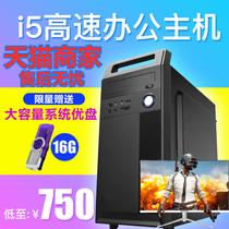 安卓模拟器多开电脑DNF服务器主机虚拟机游戏工作室2680V2E5双路
