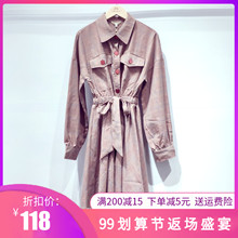 Domestic brand checked shirt dress women in autumn 2019 popular long-sleeved French Platycodon wisdom fumigated skirt 60301133