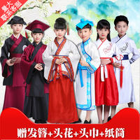 Children's Day Children's Costumes Hanfu National Costumes Students Men and Women Kindergarten Performance Service Three Characters Book Children's Disciples