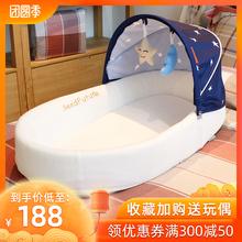 床中床宝宝婴儿床可折叠便携式新生儿睡床仿生床上床隔离床妈咪包