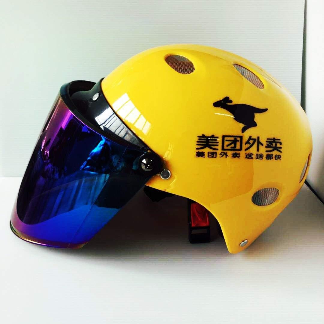 防嗮衣外卖装备工作服夏季短袖外套冲锋衣卫衣头盔骑手装备