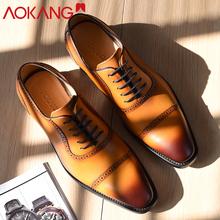 奥康男鞋新款真皮商务正装皮鞋男士牛皮系带韩版手工德比鞋结婚鞋图片