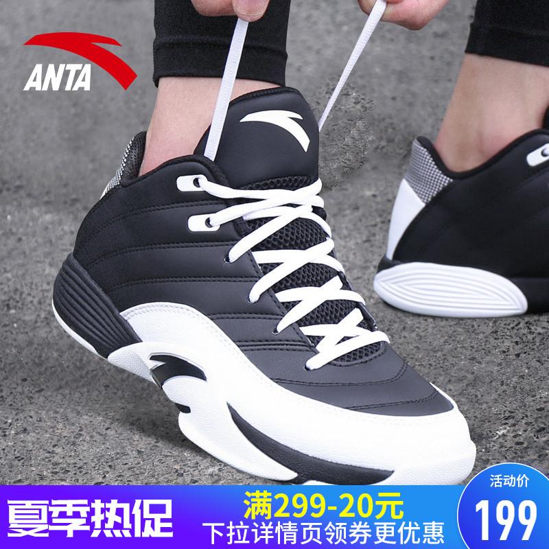 安踏篮球鞋男低帮2019新款夏季水泥克星球鞋官网正品体育运动鞋男